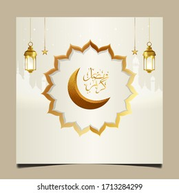 Ramadan Kareem islamic design crescent moon and mosque dome silhouette with arabic pattern and calligraphy. modern background