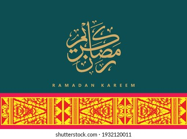 Ramadan Kareem Islamic designs, ornaments, lanterns, with Arabic calligraphy and patterns, which are exclusive. eps 10
