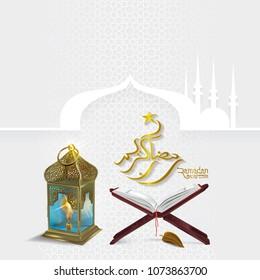 Ramadan kareem islamic greeting arabic gold stock vector 1073863730 ramadan kareem islamic greeting with arabic traditional lantern 3d illustration lantern style mosque silhouette m4hsunfo Gallery