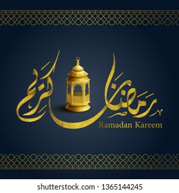 Ramadan Kareem islamic greeting with arabic calligraphy lantern illustration and geometric pattern