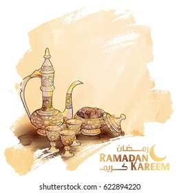 Ramadan Kareem islamic greeting background with arabic traditional teapot and date fruit vector illustration