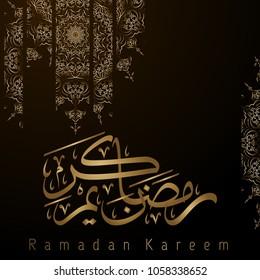 Ramadan Kareem islamic greeting card template morocco ornament arabic floral pattern background