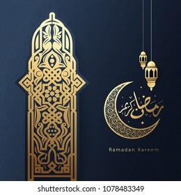Ramadan Kareem Islamic Greeting Card Design