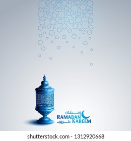 Ramadan Kareem islamic greeting card banner design with geomatric pattern and arabic lantern illustration - Translation of text : May Generosity Bless you during the holy month