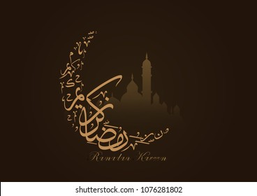 Ramadan Kareem islamic greeting crescent symbol and mosque dome with ornament vector illustration