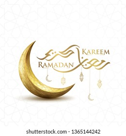 Ramadan Kareem islamic greeting crescent symbol and arabic lantern with modern arabic calligraphy