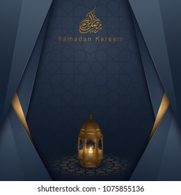 Ramadan kareem islamic greeting design with arabic calligraphy and glow lantern illustration