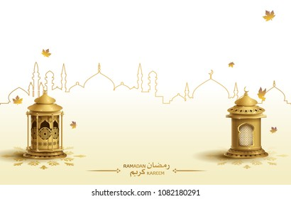 Ramadan kareem islamic greeting design background with two gold lantern, mosque gold line, leafs fall and flying birds