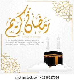 ramadan kareem, islamic greeting design with morroccoan background pattern and arabian caligraphy, vector design eps 10