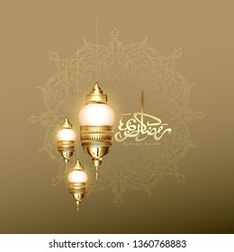 Ramadan Kareem islamic greeting design line mosque dome with arabic pattern lantern and calligraphy - Vector - Vector  - Shutterstock ID 1360768883