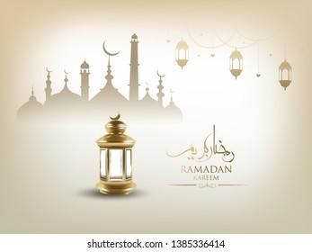 \nRamadan Kareem islamic greeting design with arabic pattern lantern and calligraphy - Vector