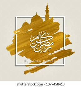 Ramadan Kareem islamic greeting gold brush stroke and mosque silhouette vector illustration - Translation of text : May Generosity Bless you during the holy month