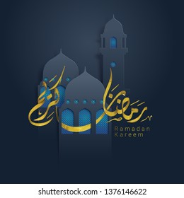 Ramadan Kareem islamic greeting with gold arabic calligraphy and mosque illustration - Translation of text : May Generosity Bless you during the holy month