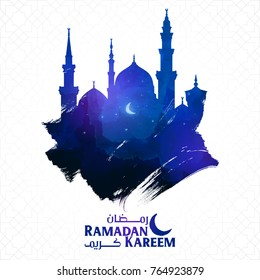 Ramadan kareem islamic greeting with mosque silhoutte on ink brush
