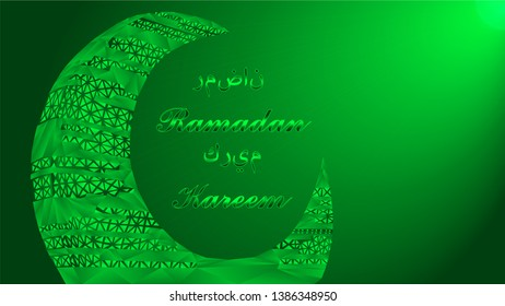 Ramadan Kareem Islamic greeting poster design. Illuminated green crescent moon in Low Poly style with oriental pattern. Arabic calligraphy for Ramadan wishing. Shining background with flare.