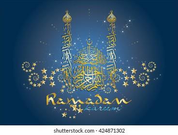 Ramadan Kareem - islamic muslim holiday background or greeting card, with ornamental arabic oriental mosque made of arabiccalligraphy
