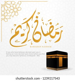 ramadan kareem, islamic poster background with arabic caligraphy and alharam kabah design vector eps 10