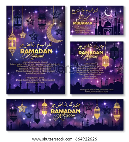 ramadan kareem islamic religious holiday and eid mubarak festival celebration greeting poster banner or card