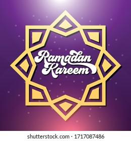Ramadan Kareem islamic typography in shiny purple background