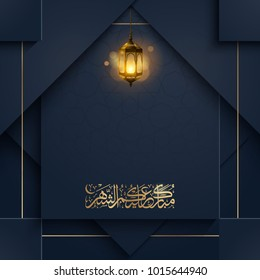 Ramadan Kareem islamic vector design greeting card template arabic lantern and morocco pattern