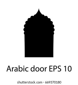Ramadan kareem isolated shapes of windows and gates. Vector set of arabic doors silhouette. Vector symbol traditional islamic arches. Asian, indian, korean, chinese gate silhouette.