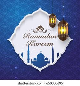 Ramadan Kareem label decor with lamp, islamic holiday month