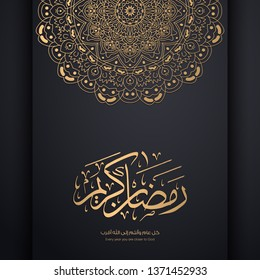 Ramadan Kareem in luxury style with Arabic calligraphy means ( Happy & Holy Ramadan ) with golden mandala on dark background for Ramadan Mubarak