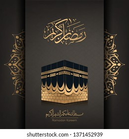 Ramadan Kareem in luxury style with Arabic calligraphy means ( Happy & Holy Ramadan ) with golden Kaaba, mandala on dark background for Ramadan Mubarak