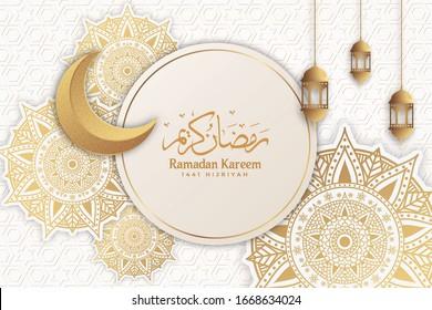 Ramadan Kareem Mandala greeting background islamic with Moon and lantern
