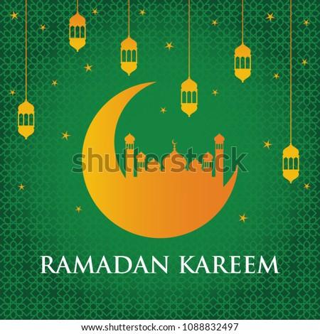 Ramadan Kareem Mosque Lantern Vector Design Stock Vector (Royalty