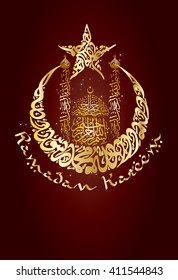 Ramadan kareem - muslim islamic holiday celebration greeting card or wallpaper with golden crescent with a star and mosque made of arabic calligraphy
