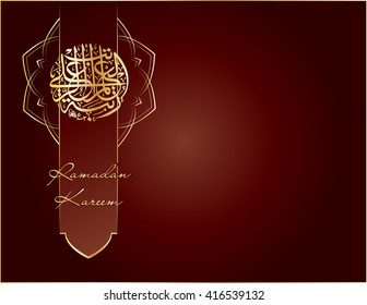 Ramadan kareem - muslim islamic holiday celebration greeting card or wallpaper with golden arabic ornaments and calligraphy
