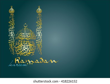 Ramadan kareem - muslim islamic holiday celebration greeting card or wallpaper with golden mosque made of arabic calligraphy