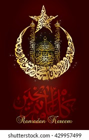 Ramadan Kareem - Muslim Islamic holiday celebration greeting card or wallpaper with golden crescent with a star and mosque made of Arabic calligraphy. Vector.