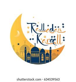 Ramadan Kareem Muslim Religion Holy Month Flat Vector Illustration - Shutterstock ID 634539563