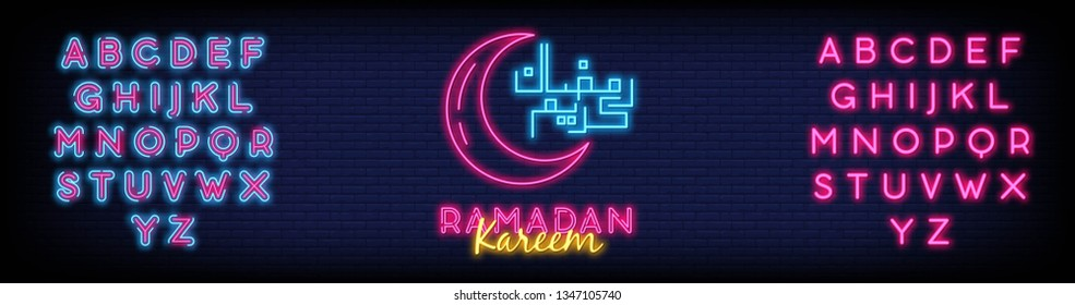 Ramadan Kareem neon sign vector with lettering and crescent moon and star against a brick wall background. Ramadan Kareem Arabic and Calligraphy. Vector illustration. Editing Text Neon Signs