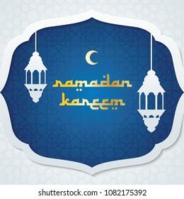 Ramadan kareem or Noble Ramadan in English poster design. Ramadan and Islamic theme greeting card and poster design template.