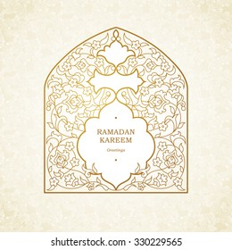 Ramadan Kareem outline illustration with place for text. Vector ornate pattern in Eastern style. Golden vintage element for design. Traditional floral decor, ornament for greeting cards, invitations.
