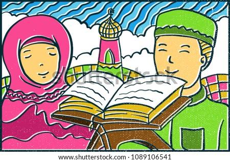 Ramadan Kareem Pop Art Wallpaper Mosaic Background With Muslim And Muslimah Mosque Lantern