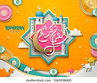 Ramadan kareem poster, arabic calligraphy with colorful desert and mosque element