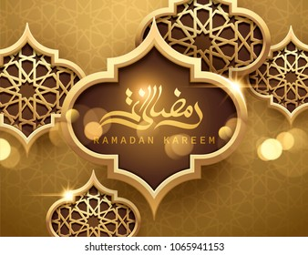 Ramadan kareem poster, golden arabic calligraphy in the shape of Ramadan lantern