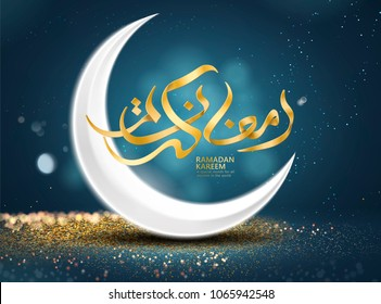 Ramadan kareem poster, golden Arabic calligraphy design with crescent on glittering bokeh background
