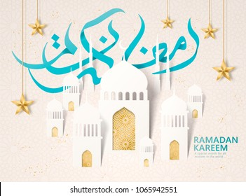 Ramadan kareem poster, turquoise Arabic calligraphy design with mosque and hanging star, paper art style