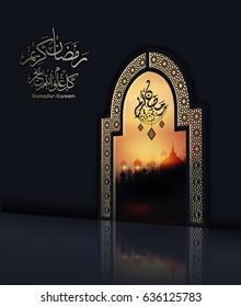 Ramadan kareem and Ramadane mubarak. beautiful background and  arabic islamic calligraphy.traditional greeting card wishes holy month moubarak and karim for muslim and arabic