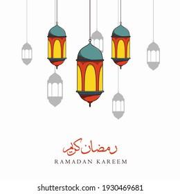 Ramadan kareem season background with hanging lamps Free Vector
