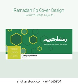Ramadan Kareem simple typography on green facebook cover shape on White  Background
