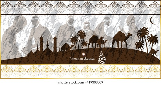 Ramadan Kareem (translation Generous Ramadhan) in Arabic calligraphy style. Ramadhan or Ramazan is a holy fasting month for Muslim-Moslem. Vector