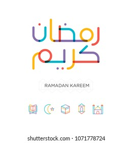 Ramadan Kareem typography with Islamic Line Art Icons Set. Ramadan Kareem Line Vector Icons. Quran Book, Traditional Lanterns, Crescent with Star, Mosque