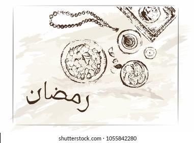 Ramadan Kareem. Vector illsutration. Vintage. Hand drawn arabic still life on the vintage background. Table with Caran, beast, dates, nuts, book, cup of milk. Celebration background. Islam. Muslim.