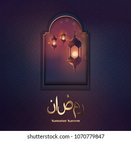 Ramadan Kareem vector illustration: greeting card with hanging shiny lanterns.